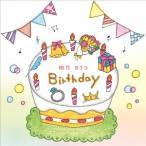 桃乃カナコ/Birthday 【CD】