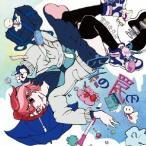 空想委員会/空の罠(下) 【CD】