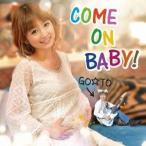 GO☆TO(フットボールアワー後藤)/COME ON BABY! 【CD】