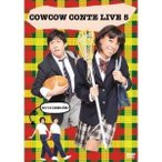 COWCOW CONTE LIVE 5 【DVD】