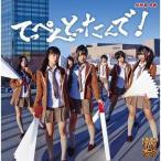 NMB48/てっぺんとったんで! 《Type-M》【CD+DVD】