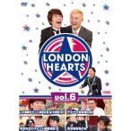 ロンドンハーツ vol.6 【DVD】