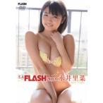 ミスFLASH2013 永井里菜 【DVD】
