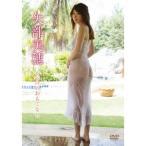 矢部美穂/やべけのおもてなし 【DVD】