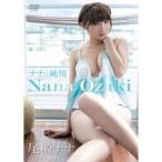 尾崎ナナ/ナナの純情 【DVD】