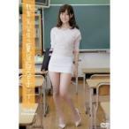 夏目百合子 教育実習生の夏目百合子です   DVD