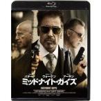 ミッドナイト・ガイズ 【Blu-ray】
