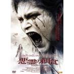 悪霊の餌食 ブラッディ・アイランド 【DVD】