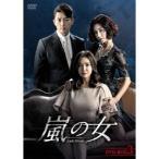 嵐の女 DVD-BOX3 【DVD】