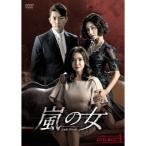 嵐の女 DVD-BOX4 【DVD】