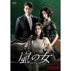 嵐の女 DVD-BOX5 【DVD】