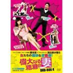 偉大なる糟糠の妻 DVD-BOX4 【DVD】