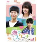 恋のスケッチ〜応答せよ1988〜 DVD-BOX1 【DVD】