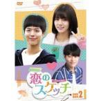 恋のスケッチ~応答せよ1988~ DVD-BOX2 【DVD】