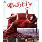 蜜のあわれ 【Blu-ray】