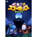 SPOOKIZ(スプーキッズ) SEASON2 Vol.1 【DVD】