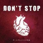ガールズロックバンド革命/DON'T STOP 【CD】