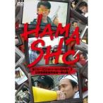 HAMASHO 第1シーズン[1997.10〜1999.9]DVD 2 幻の浜田監督作品を一挙公開! 【DVD】