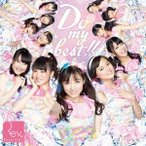 Rev.from DVL/Do my best!!《Type-A》 【CD+DVD】