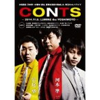 CONTS 【DVD】