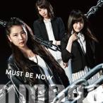 NMB48/MUST BE NOW《Type-B》(初回限定) 【CD+DVD】