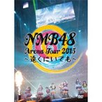 NMB48/NMB48 Arena Tour 2015 〜遠くにいても〜 【DVD】