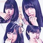 NMB48/甘噛み姫《Type-B》 【CD+DVD】