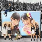 NMB48/僕はいない《Type-B》 【CD+DVD】