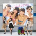 NMB48/僕はいない《Type-C》 【CD+DVD】