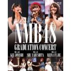 NMB48/NMB48 GRADUATION CONCERT 〜KEI JONISHI / SHU YABUSHITA / REINA FUJIE〜 【Blu-ray】