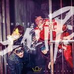 BRADIO/HOTELエイリアン《エイリアン盤》 【CD】