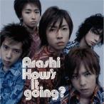嵐/How's it going? 【CD】
