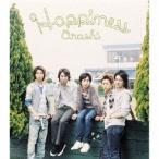 嵐/Happiness 【CD】