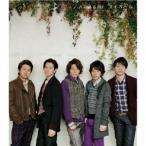 嵐/マイガール 【CD】