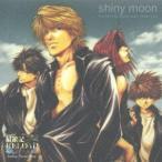 関俊彦/保志総一朗/平田広明/shiny moon 【CD】