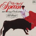 101ストリングス・オーケストラ/スペインの詩情 【CD】