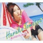 戸松遥/渚のSHOOTING STAR 【CD】
