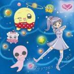 夏川椎菜/フワリ、コロリ、カラン、コロン (期間限定) 【CD】