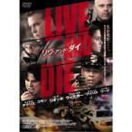 LIVE AND DIE リヴ・アンド・ダイ 【DVD】