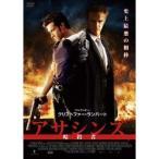 アサシンズ 暗殺者 【DVD】