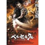 ベルセルクル 〜オーディンの狂戦士〜 【DVD】