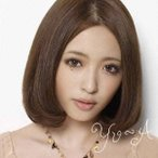 YU-A/You Are My Love 【CD】