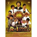 R-1ぐらんぷり2009 【DVD】