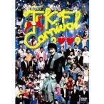 たむらけんじファミリー TKF Carnival 2□□9 【DVD】画像