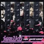 jealkb/super special summer 【CD】