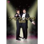ウーマンラッシュアワード2010 【DVD】