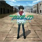 川井憲次/MBS・TBS系アニメーション 機動戦士ガンダム00 ORIGINAL SOUNDTRACK 01 【CD】