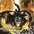 (ゲーム・ミュージック)/.hack//G.U. TRILOGY ORIGINAL SOUND TRACK 【CD】