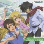 (ドラマCD)/CDドラマスペシャル 機動戦士ガンダム00 アナザーストーリー MISSION-2306 【CD】