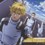 (ドラマCD)/CDドラマスペシャル2 機動戦士ガンダム00 アナザーストーリー ROAD TO 2307 【CD】